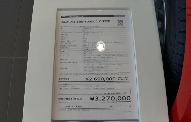 Audi A1 Sportback 2.JPG