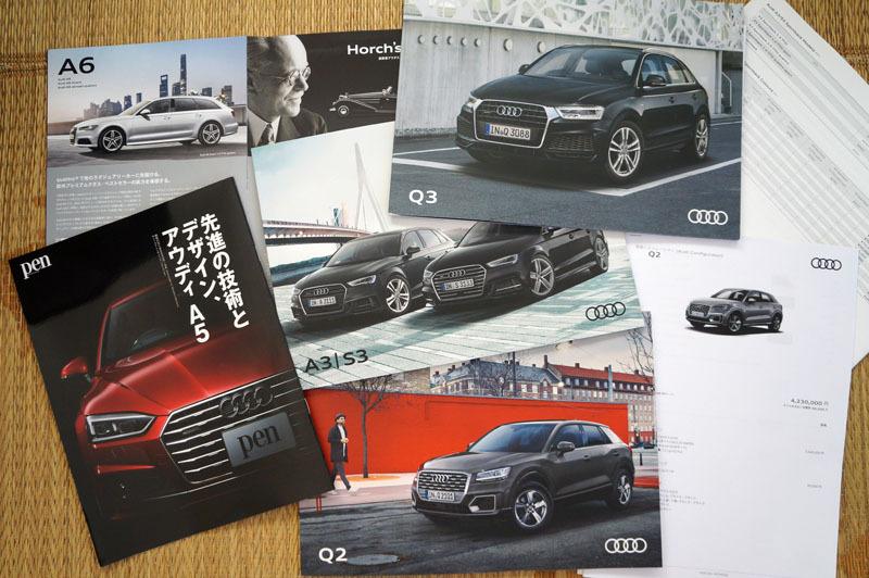 Audi カタログ 2.JPG