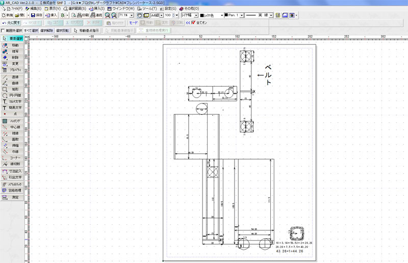 CAD 図面 1.jpg