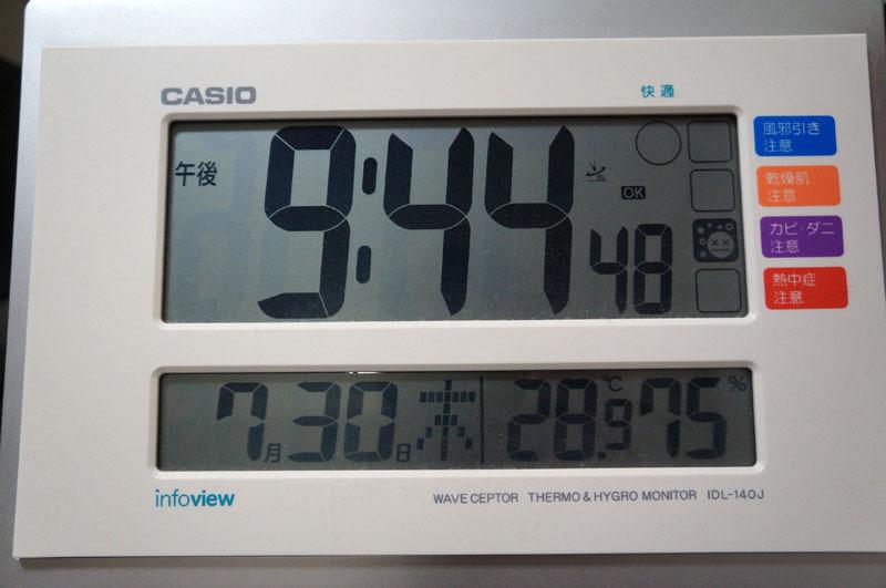 CASIO WAVE CEPTOR  電波時計 カレンダー表示 温度表示 湿度表示-2.JPG