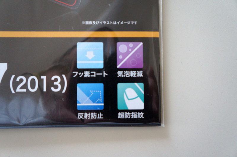 DSC03094.JPG