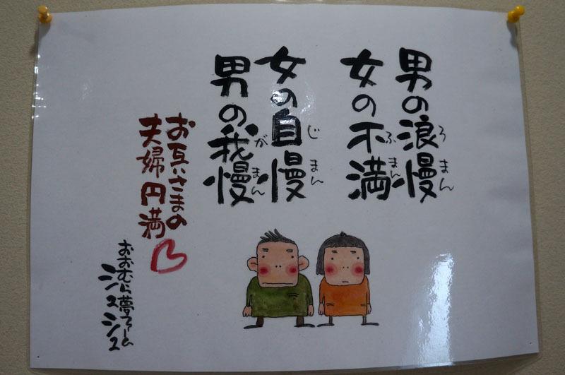 おおむら夢ファームシュシュ 4.JPG