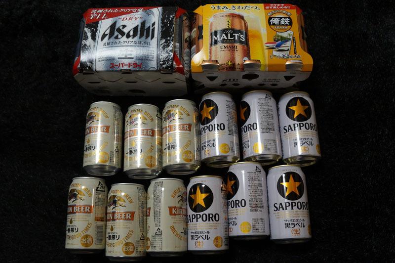 おすすめビール24本詰め合わせセット.JPG
