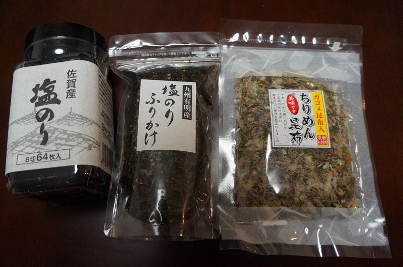 おみやげ 1.JPG