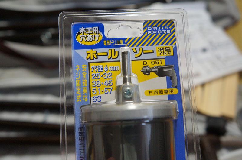 お墓用提灯ポール改良 11.JPG