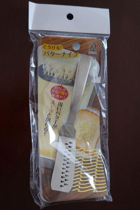 とろけるバターナイフ 1.JPG