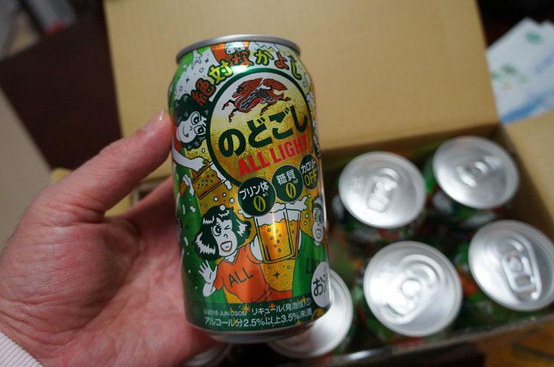 のどごしオールライト絶対なかよし缶 3.JPG