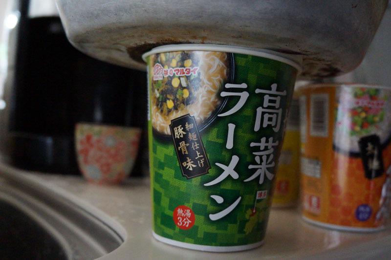 カップラーメン 2.JPG