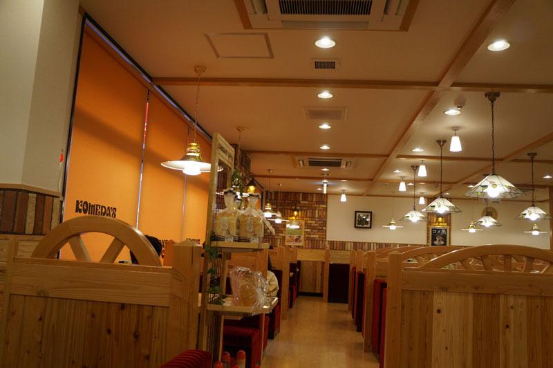 コメダ珈琲店 4.JPG
