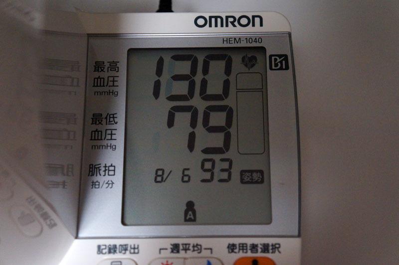 スポットアーム オムロン 3.JPG