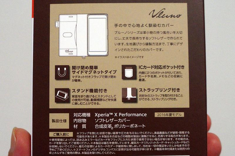 スマホケース 2.JPG