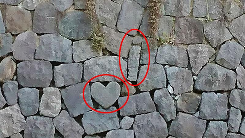 ハートの石 i♡.JPG