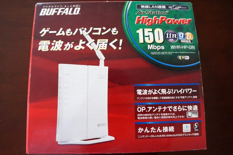 バッファロー 無線LAN 1.JPG