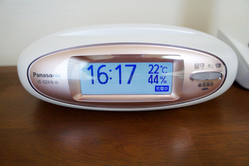 パナソニック デジタルコードレス電話機 4.JPG