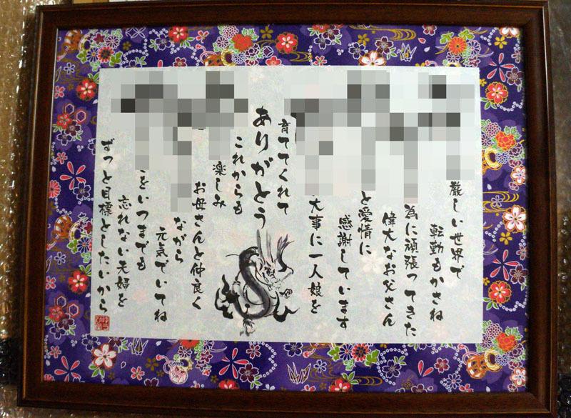 プレゼント 3.JPG