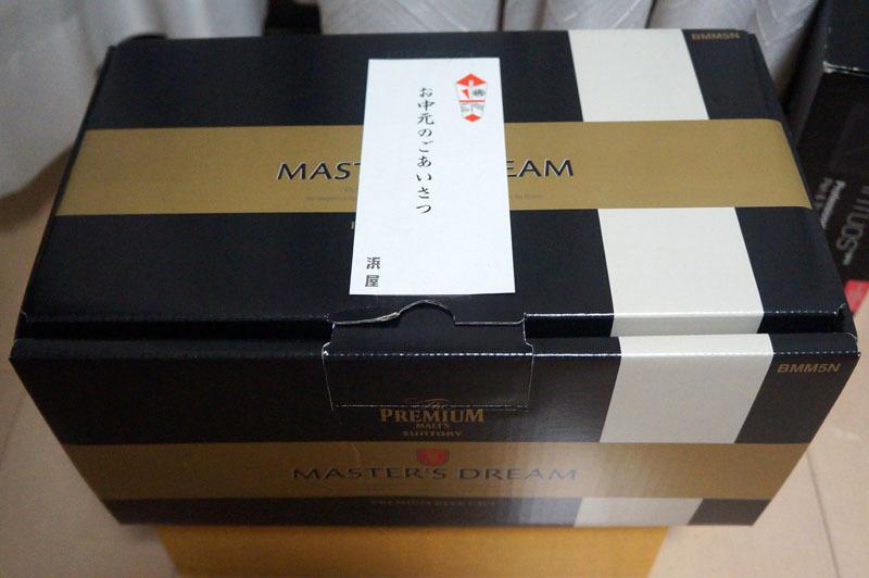 マスターズドリーム 1.JPG