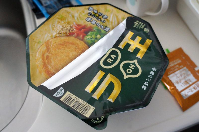 ラ王 6.JPG