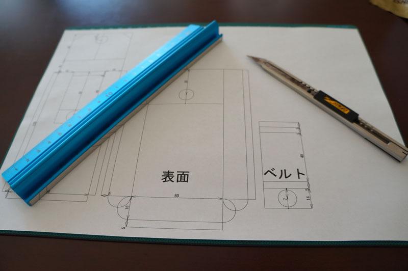 レザークラフト 1.JPG