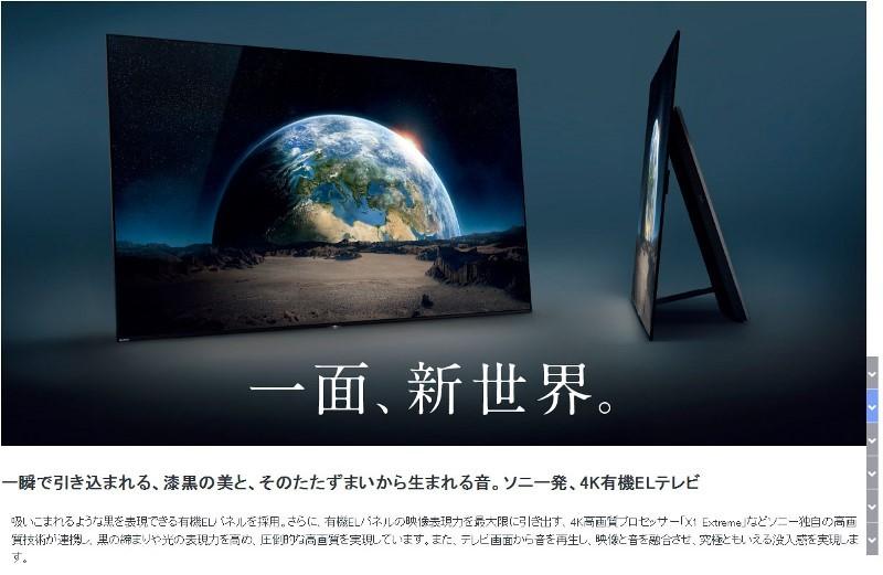 一面、新世界.jpg