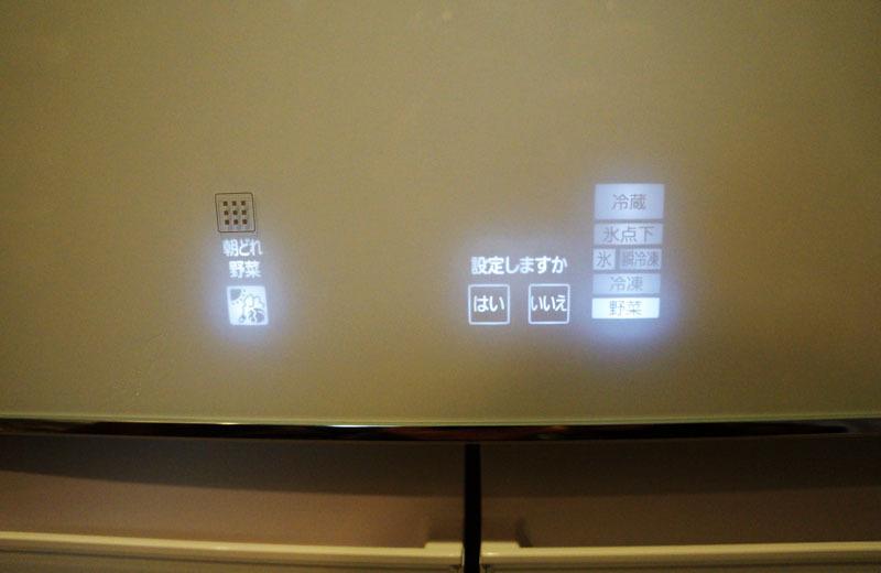 三菱電機冷蔵庫MR-B46A-W 4.JPG