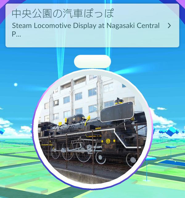 中央公園の汽車ぽっぽ.jpg