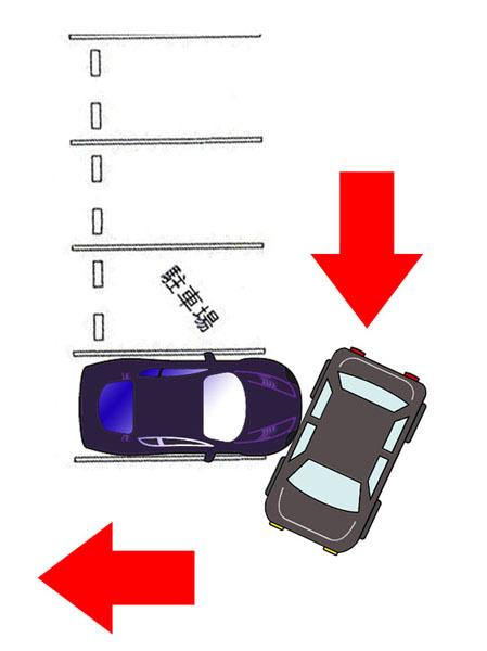 事故図-2.jpg