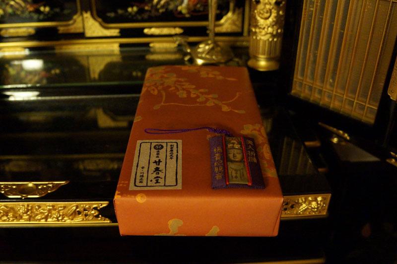 京都土産 9.JPG