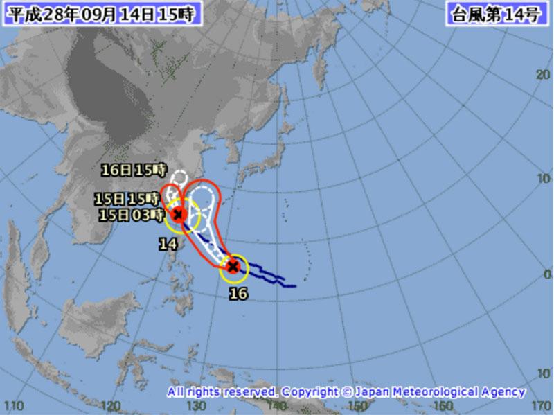台風 1.jpg