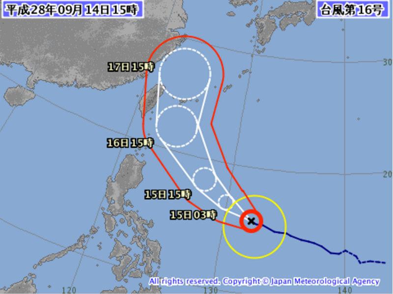 台風 2.jpg