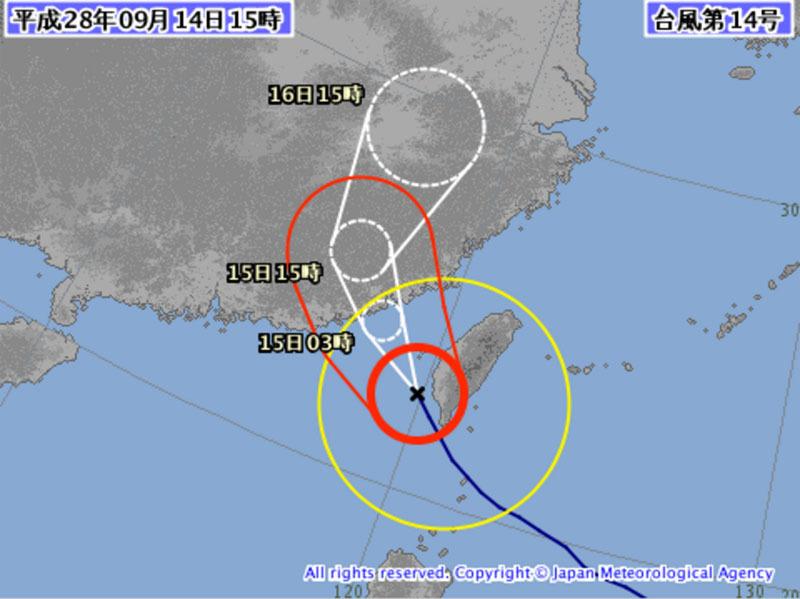 台風 3.jpg