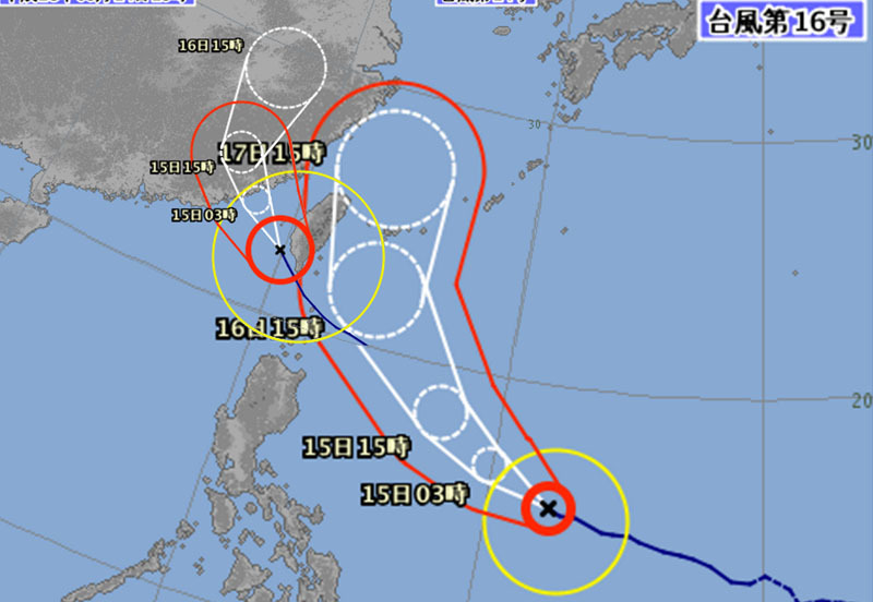 台風 4.jpg