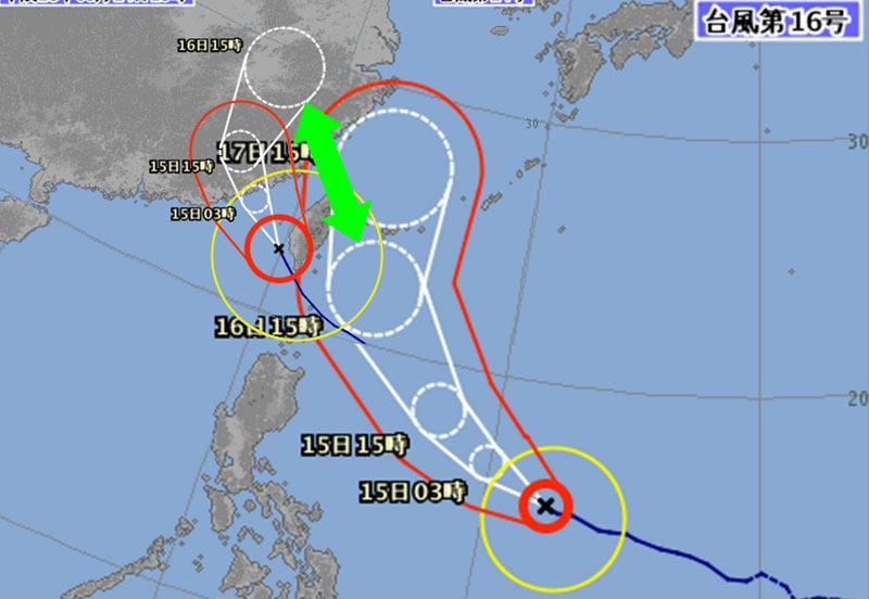 台風 5.jpg