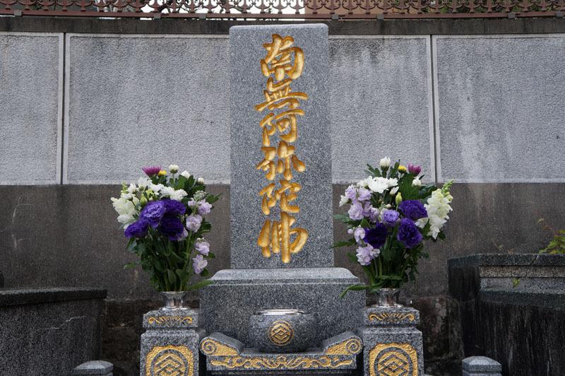 墓 11.JPG