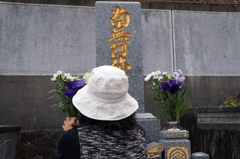 墓 9.JPG