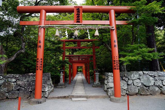 大村公園 玖島稲荷神社 1.JPG