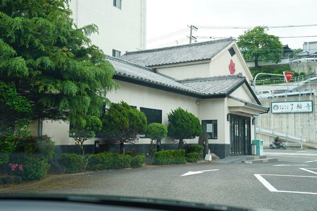 庄屋 1.JPG