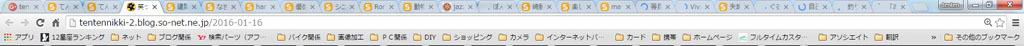 新しいタブで開く.jpg
