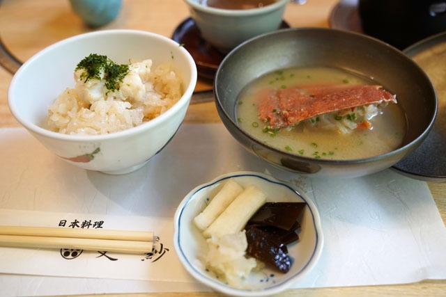 日本料理 更紗 20.JPG