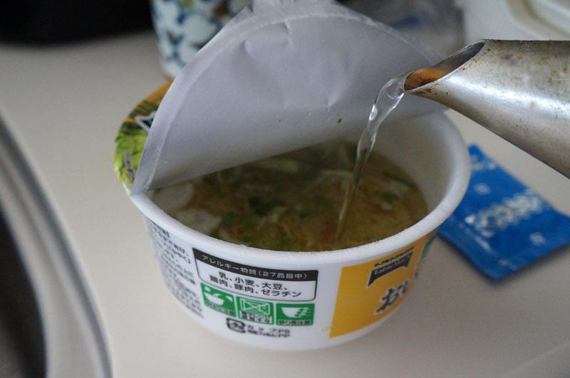 昼食 2.JPG