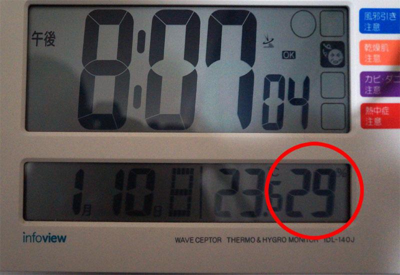 時計 温度 湿度計.JPG