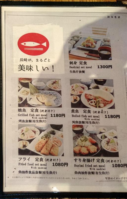 朝市食道 1.JPG