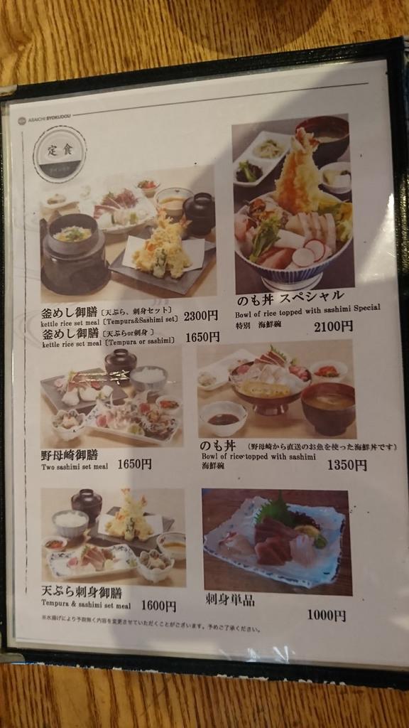 朝市食道 2-1.jpg