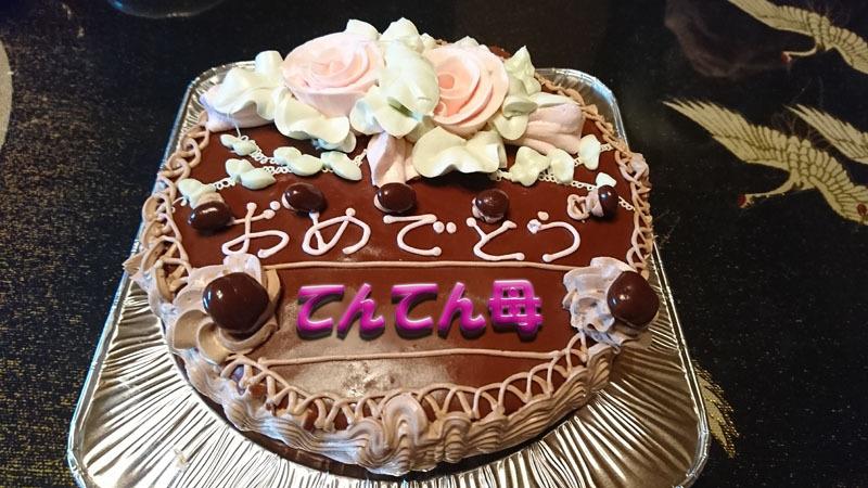 母 誕生日 2.JPG