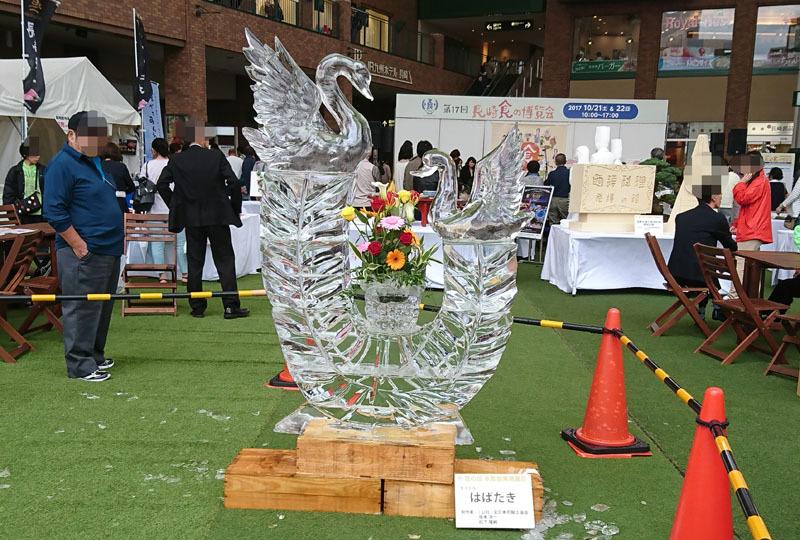 氷の彫刻.JPG