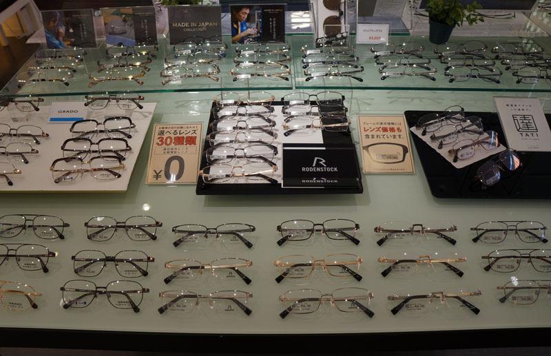 眼鏡市場 1.JPG