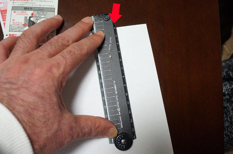 紙がきれいに切れる折りたたみアルミ定規 5.JPG
