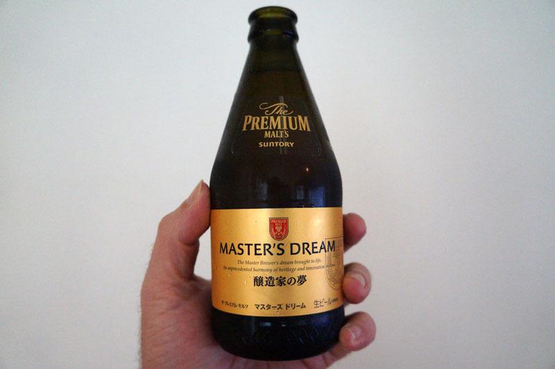 醸造家の夢.JPG