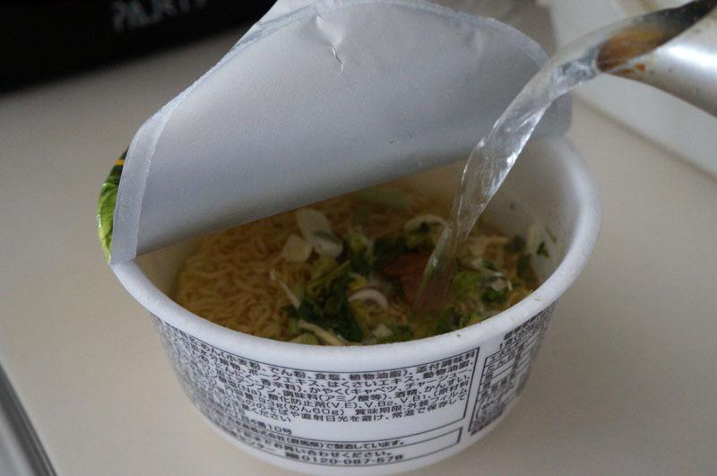 野菜たっぷりおいしいラーメン 1.JPG