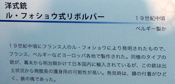 長崎 出島 10 のコピー 2.jpg
