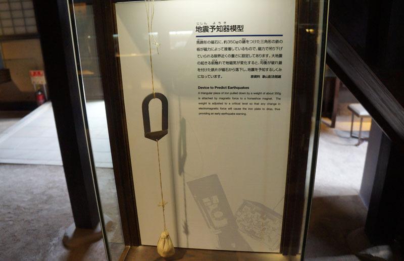 長崎 出島 6.JPG